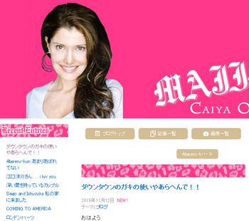 Caiya.jpg