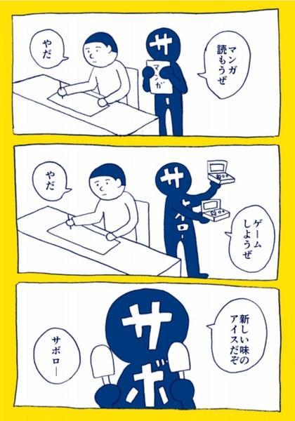 SnapCrab_NoName_2016-2-27_16-37-8_No-00.jpg