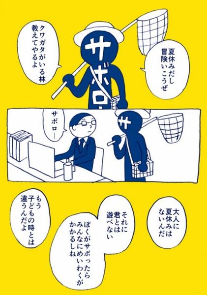 SnapCrab_NoName_2016-2-27_16-38-27_No-00.jpg