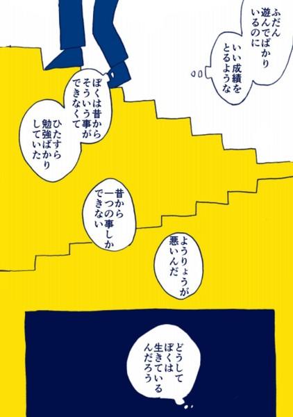 SnapCrab_NoName_2016-2-27_16-39-38_No-00.jpg