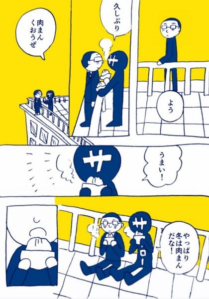 SnapCrab_NoName_2016-2-27_16-40-7_No-00.jpg