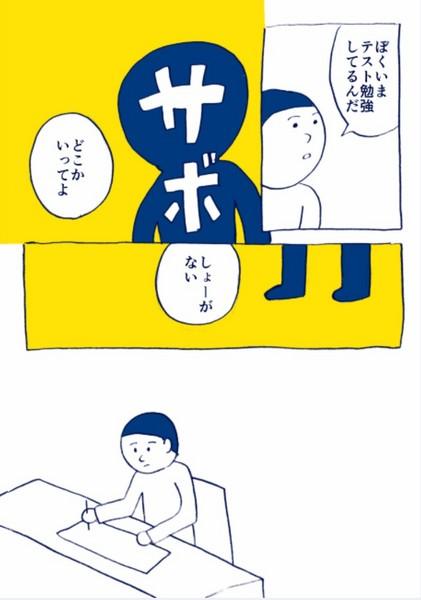 SnapCrab_NoName_2016-2-27_16-37-39_No-00.jpg