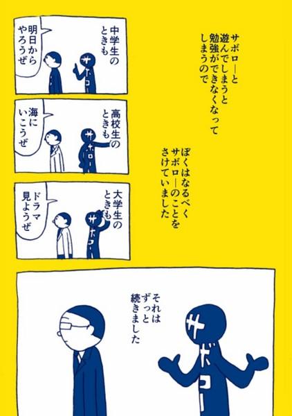 SnapCrab_NoName_2016-2-27_16-38-2_No-00.jpg