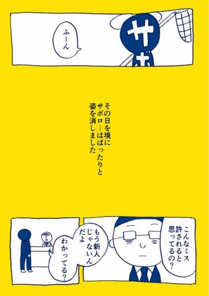 SnapCrab_NoName_2016-2-27_16-38-48_No-00.jpg