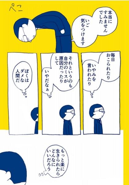 SnapCrab_NoName_2016-2-27_16-39-9_No-00.jpg